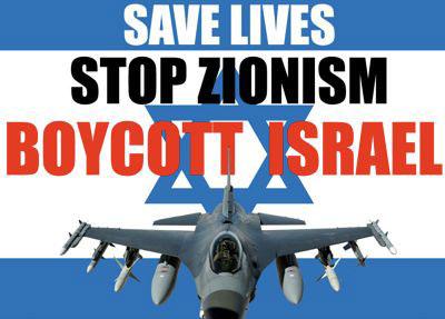 crimenes de guerra israel