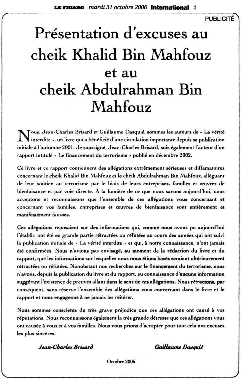 Excuses publiques de Jean Charles Brisard et Guillaume Dasquié à