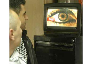 Libaneses de Beirut observan ALhurra