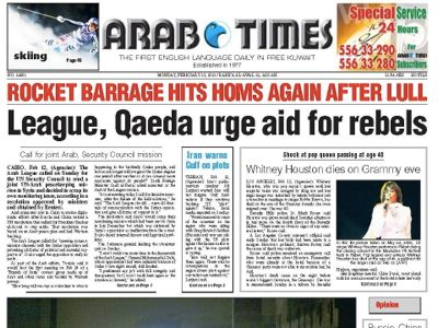 Uae News Agency Foreign instruct...