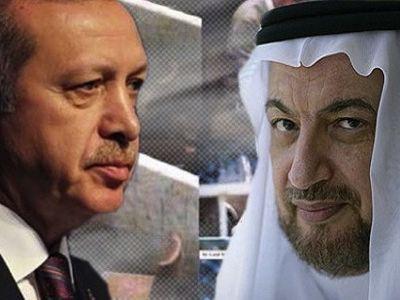 Image result for erdogan yasin al-qadi forbes