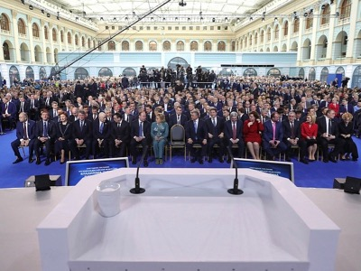 Vladimir Putin Address to Russian Federal Assembly, by